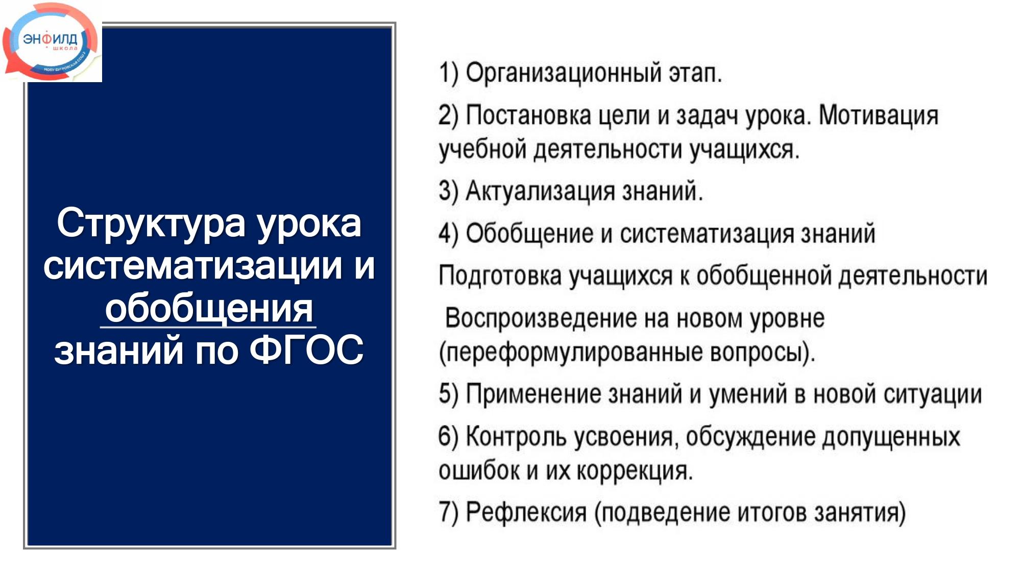 CLIL ПРОЕКТ_page-0012