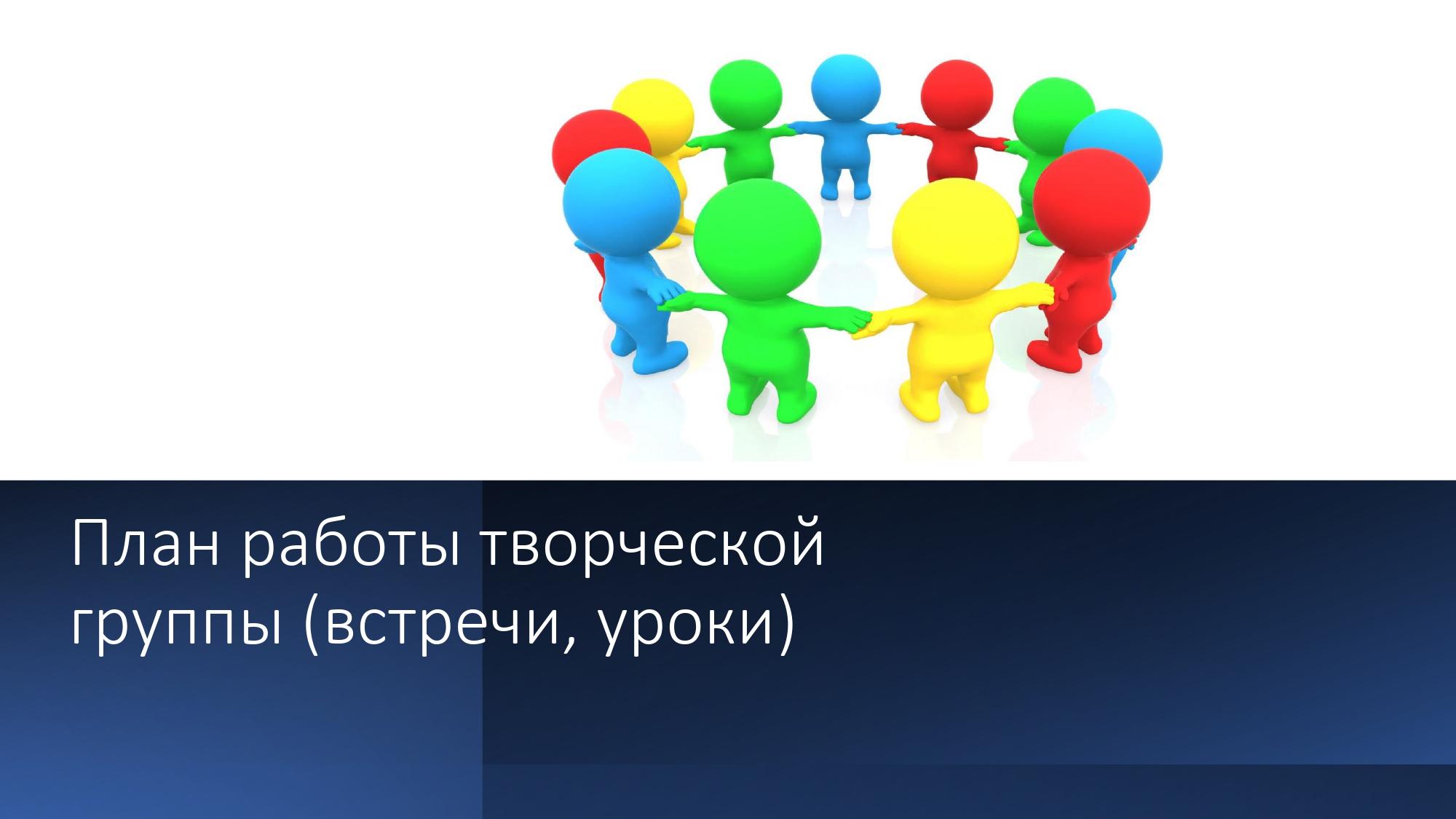 CLIL ПРОЕКТ_page-0020